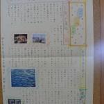 福島の元気を発信しよう!