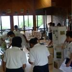吉海中学校