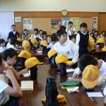 内子小学校